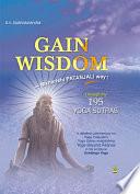 GAIN WISDOM Book PDF
