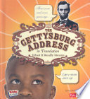 The Gettysburg Address Pdf/ePub eBook