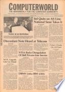 1979年10月1日