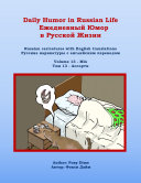 Daily Humor in Russian Life Volume Volume 13   Mix