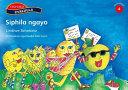 Books - Siphila ngayo | ISBN 9780195985627