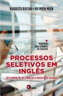 Processos seletivos em inglês
