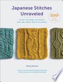 Japanese Stitches Unraveled Book PDF