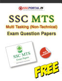 SSC MTS Exam Solved Question Papers PDF Download