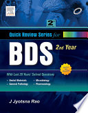 QRS for BDS II Year   E Book