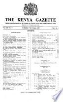1959年2月17日