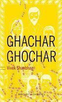 Ghachar Ghochar Pdf/ePub eBook