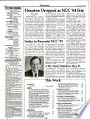 1983年1月24日