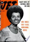 4 дек 1969