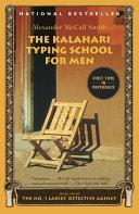 Pdf The Kalahari Typing School for Men Telecharger