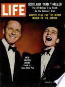 23 Օգոստոս 1963