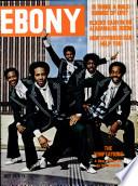 Jul 1975