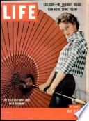 14 июн 1954