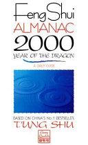 Feng Shui Almanac 2000