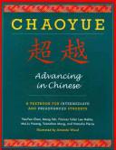 Chaoyue