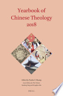 Yearbook Of Chinese Theology 2018