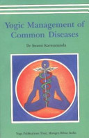 Yogic Management of Common Diseases