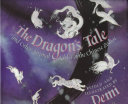 The Dragon s Tale