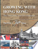 Growing with Hong Kong