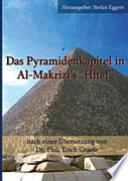 Das Pyramidenkapitel in al-Makrizi's
