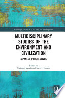 Multidisciplinary Studies of the Environment and Civilization Book