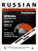 Fiber Optics Weekly Update [Pdf/ePub] eBook
