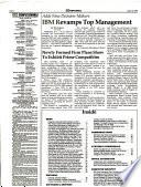1983年4月4日