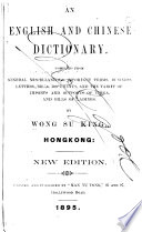 An English and Chinese Dictionary