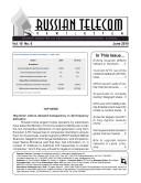 Russia Telecom Monthly Newsletter June 2010 [Pdf/ePub] eBook