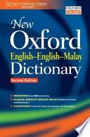 New Oxford English-English-Malay Dictionary