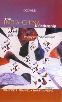 The India China Relationship Book