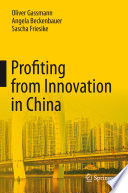 Profiting from Innovation in China