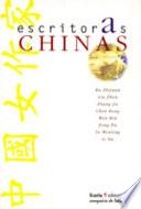 Ocho escritoras chinas