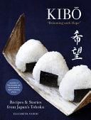 "Kibo (""Brimming with Hope"")"