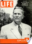 13 сен 1948