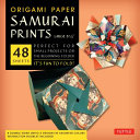 Origami Paper   Samurai Prints   Large 8 1 4    48 Sheets