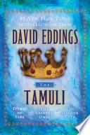 The Tamuli image
