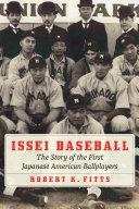 Issei Baseball Pdf/ePub eBook