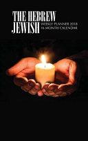 The Hebrew Jewish Weekly Planner 2018