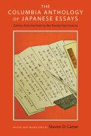 The Columbia Anthology of Japanese Essays ebook