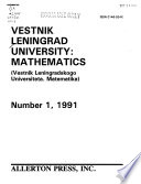 Vestnik, Leningrad University