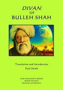 Divan of Bulleh Shah