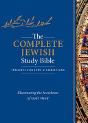 The Complete Jewish Study Bible Book