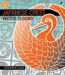 Japanese Crest Vector Designs