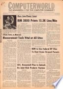 1975年4月23日