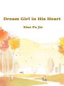 Dream Girl in His Heart [Pdf/ePub] eBook