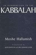 Introduction to the Kabbalah, An