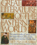 Great Literature Of The Eastern World