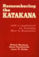 Remembering the Katakana