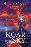 Roar of Sky Pdf/ePub eBook
